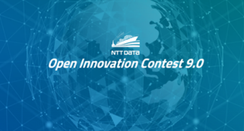 everis y NTT DATA lanzan competencia global de startups