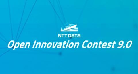 everis e NTT DATA anunciam projetos selecionados  para a semifinal brasileira...