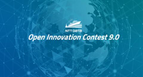 everis y NTT DATA lanzan competencia global de startups