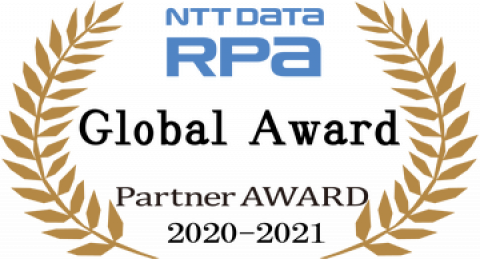 everis receives the Global Award during the RPA Partner Conference 2021